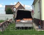 video_dostabka