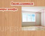 video_stoimost