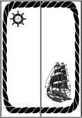 045-an