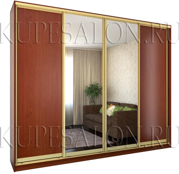 большой зеркальный четырехдверный шкаф купе в гостиную
