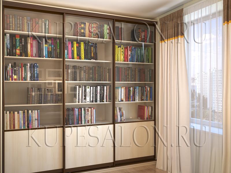 вместительный трехдверный книжный шкаф купе в библиотеку