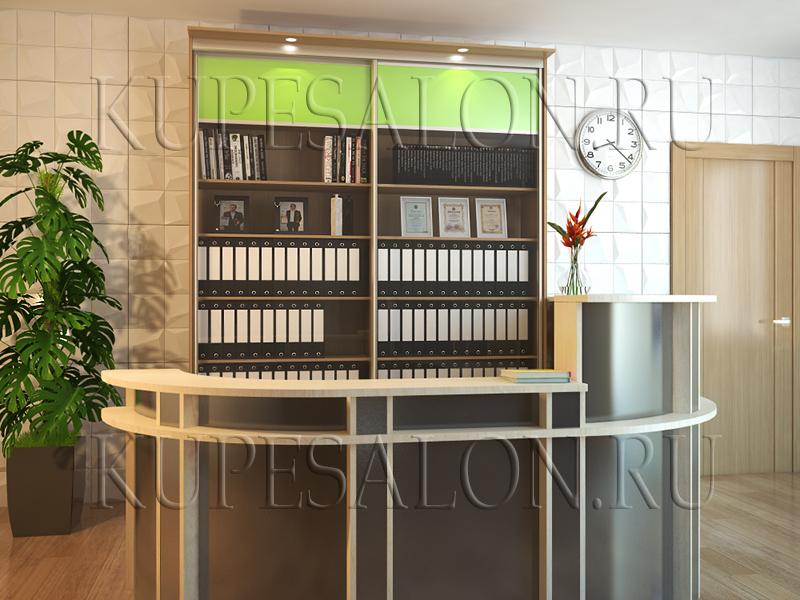 двухдверный шкаф купе библиотека для ресепшна или приемной