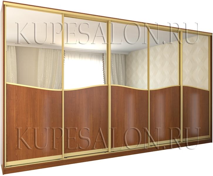 Шкаф купе «Ноктюрн» (арт 5-10)