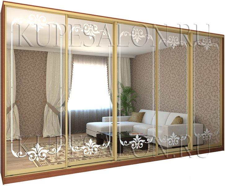 вариант дизайна пятидверного шкафа купе в гостиную