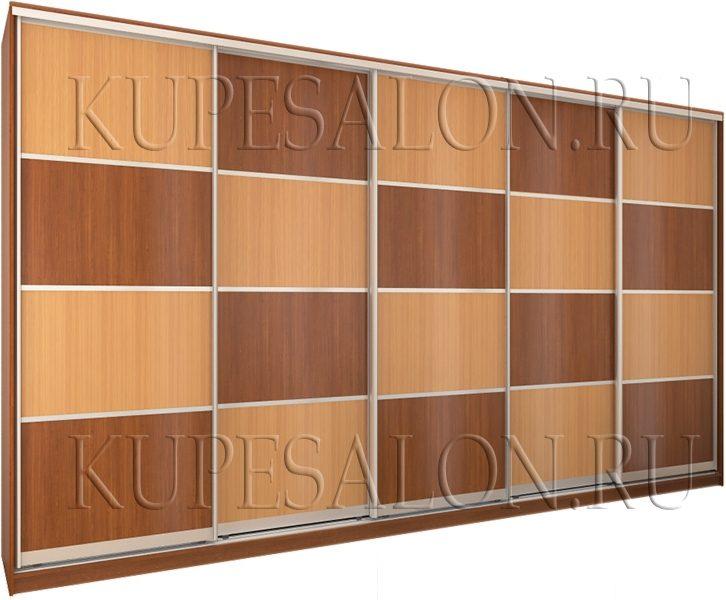 пятидверный классический шкаф купе с шахматной расцветкой на заказ