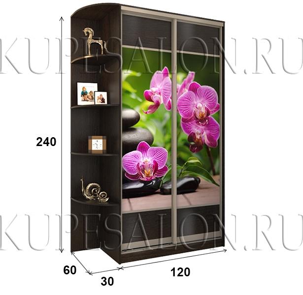 Шкаф «Премиум» 120 фотопечать (арт. СТ-7)