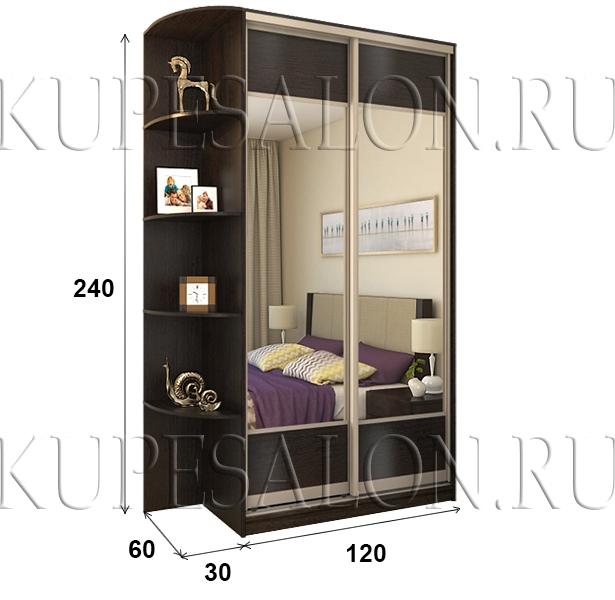 Шкаф «Премиум» 120 зеркальный (арт. СТ-1)