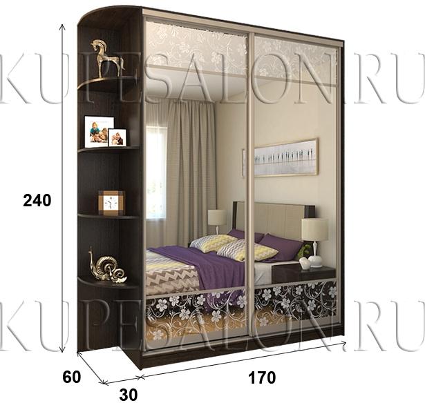 Шкаф «Премиум» 170 пескоструй (арт. СТ-5)