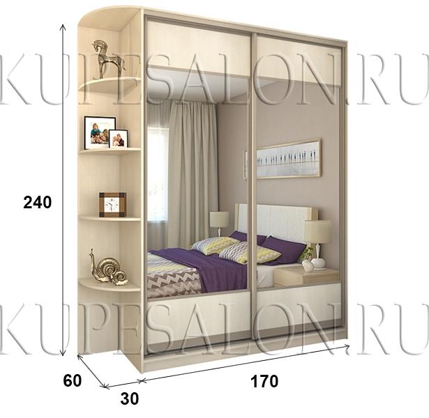 Шкаф «Премиум» 170 зеркальный (арт. СТ-2)